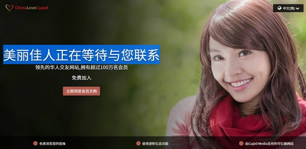 Femme célibataire chinoise